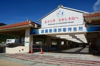 Tokashiki Pier